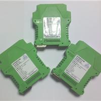 供应GW2121-EX开关量输出式安全栅