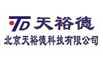 北京天裕德科技有限公司
