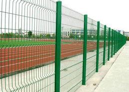 供应  通透式铁丝围栏网