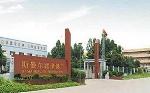 固安县牛驼镇斯曼尔滤清器厂