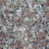 供应石榴红花岗岩