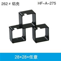 供应方形铝型材