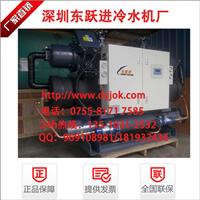 供应食品加工厂专用120p水冷螺杆式冷水机