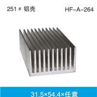 供应散热铝型材