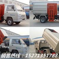 厦工集团楚胜挂桶垃圾车几大优势您知道吗?
