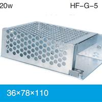 供应铝制型开关电源外壳