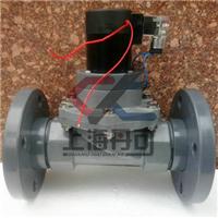 供应CPVC带信号反馈电磁阀
