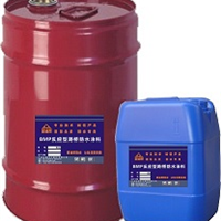 防水材料厂家爱迪斯防水