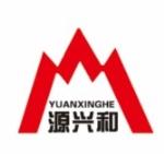 北京源兴和石材有限公司
