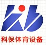 上海彩福运动场地材料有限公司