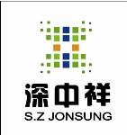 广东省深圳中祥创新电子科技有限公司