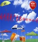 福州闽新广告器材有限公司