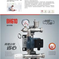 供应舒适控温BH610郑州博容地暖混水系统