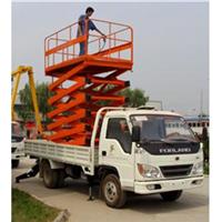 上海卢湾区车载式升降机