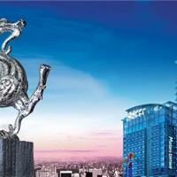 北京丰宏雕塑艺术有限公司