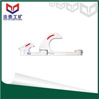 供应GL-PVC矿用电缆挂钩 通讯电缆挂钩