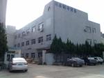 深圳市松本制冷设备有限公司