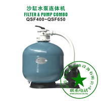 奔浪过滤循环水泵爱克连体机QSF系列