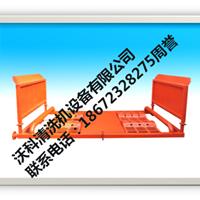 建筑工地洗车机选武汉沃科清洁设备