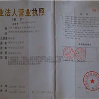 天津市鑫富达木业有限公司