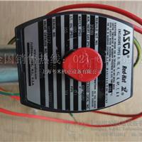 美国ASCOSCG551A005MS 电磁阀