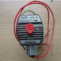 ASCO电磁阀EF8320G174 24VDC现货库存