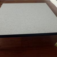 供应硫酸钙防静电架空活动地板