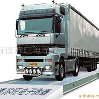 供应电子汽车衡 地磅衡器 XK3190-A9