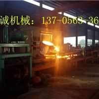 供应自动化铁型覆砂铸造生产线
