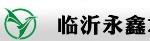 临沂永鑫三聚氰胺板生产厂家