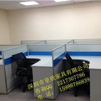 深圳办公家具量身定做   风水化解免费做