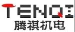 青岛腾祺机电有限公司