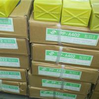 供应上海电力焊条