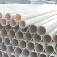 供应PVC给水管材管件