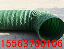 供应矿用负压风筒 贵州400负压风筒价格