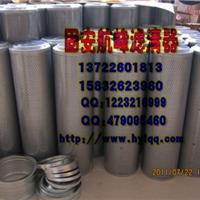 供应弗列加液压滤芯ST2220 ST2221