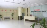 深圳市科斯博能源科技有限公司
