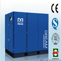 55KW铜陵进口节能空压机铜陵节能螺杆空压机