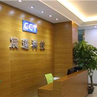 广东宸远电子科技有限公司