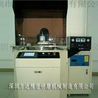 供应批发FD-24LX带修盘浙江平面研磨机
