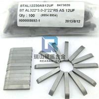 供应有色金属 高性能钨钢棒 H10F
