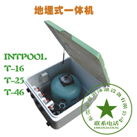 奔浪一体化泳池水处理设备intpool地埋机