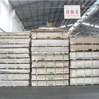 供应6061-t6美铝薄板,6061-t6光面铝板