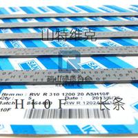 供应 H10F  钨钢板 钨钢条 不锈钢手机螺母