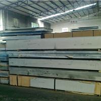 供应6061-t6超厚铝板,6061-t6模具铝板