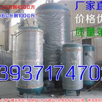 蒸汽储气罐山东厂家