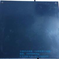 上海宜宽全钢架空活动地板全钢地板