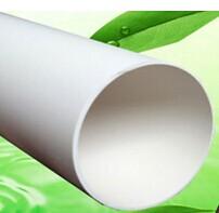 供应PVC排水管管材管件 武汉永幸管业有限公司