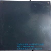 上海厂家批发智能网络地板 量大从优包安装