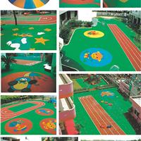 供应信阳幼儿园防滑地面